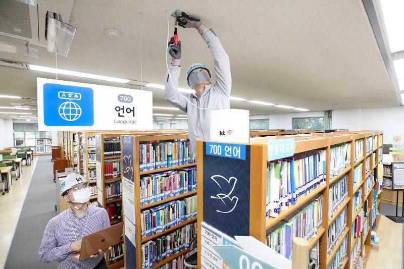 WLAN Installation in Bibliothek in Seoul